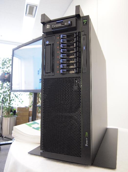 Merlin IBM i720 installed 2014